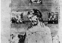 Евангелие из Карахиссар (конец XII в., РНБ, Греч.105)