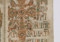 Гелазианский сакраментарий (Сакраментарий Геласия) середина VIII в., Франция (?) \ Ватикан, Апостолическая библиотека