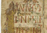 Меровингские иллюминированные рукописи (V—VIII века)