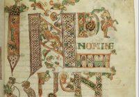 Блаженный Августин, «Разыскания на Семикнижие» (MS 12168). Сер. VIII в. Париж, Национальная библиотека