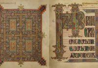 С. В. Шкунаев. Средневековая ирландская миниатюра