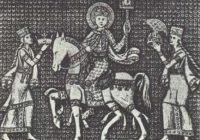 Костюм Византийской империи (IV—XV века)