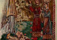 Молитвенник Гертруды (Псалтирь Эгберта) ок. 980, Райхенау \ муниципальный музей Чивидале, Италия