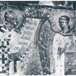 Служба святых отцов. Фреска апсиды Успенской церкви на Болотовом поле близ Новгорода. 1352 г