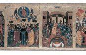Русская живопись XIV века