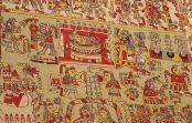 Культурный облик древней Мексики