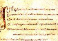 Катах (конец VI века, Ирландия / Ирландская королевская академия,Дублин, Ms.12R33)