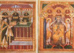 Евангелие Бернварда (1015, Хильдесхайм \ музей собора, Хильдесхайм, DS 18)