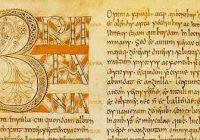 Санкт-Петербургский Беда (731—746, Нортумбрия (Джарроу) \ РНБ lat. Q. v. I. 18)