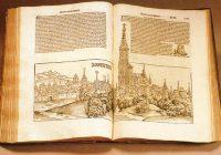 Методика составления библиографических указателей по культуре и искусству