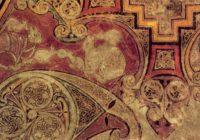 Стилистические особенности англо-ирландской книжной миниатюры VII– IX веков