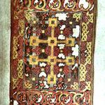 2. Ковровая страница. Евангелие из Дарроу. Лист 1v. Ок. 675 г. Дублин, Библиотека Тринити-Колледжа, MS A. 4. 15. (57)