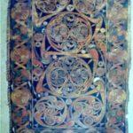 4. Ковровая страница. Евангелие из Дарроу. Лист 3v. Ок. 675 г. Дублин, Библиотека Тринити-Колледжа, MS A. 4. 15. (57)