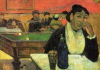 Искусство XIX века — вопросы