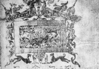 Онежская (Смоленская) Псалтырь (1395, Мстиславль, \ ГИМ муз.4040)