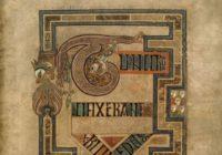 Келлская книга (ок. 800 г., Айона, Ирландия / библиотека Тринити-Колледжа, Дублин)