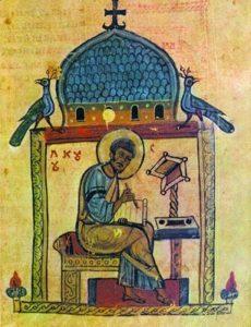 Евангелие от Луки. Миниатюра из Добрилова Евангелия. 1164 г. (РГБ. Рум. № 103. Л. 106)