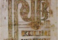 Даремские Евангелия (VII век, Линдисфарн / Даремский собор + Кембридж)