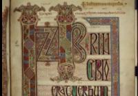Евангелие из Линдисфарна (к. VII — нач. VIII века, Линдисфарн, Нортумбрия, \ Британская Библиотека, Cotton Ms. Nero D.IV)