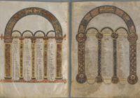 Ерошкин В. Ф. Орнаментика средневековой ирландской миниатюры