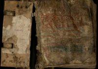 Благовещенский Кондакарь (конец XII — начало XIII вв., Новгород \ РНБ, Основное собр. Q. п. 1. 32)