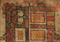 Евангелие Мак-Регола (MacRegol Gospels, Rushworth Gospels), ок. 800 г.,  Ирландия, \ Oxford, Bodleian Library MS Auct. D. 2. 19 (S. C. 3946)