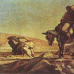 дон-кихот 1860-е
