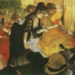 Концерт 1877