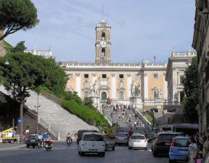 Капитолийский дворец и музеи