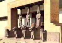 Эволюция и региональная специфика искусства Древней Месопотамии