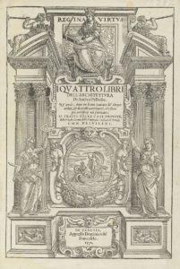 Фронтиспис издания 1570 года
