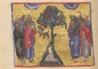 Мюнхенская Сербская Псалтирь (к. XIV в., Сербия \ Нац. библиотека Баварии, Мюнхен, Cod. slav. 4)