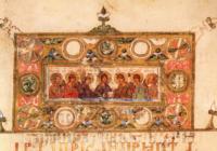 Киевская Псалтирь (1397, Киев \ РНБ, ОЛДП, F 6)