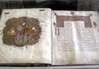 Мстиславово Евангелие (ок.1117, Новгород? \ ГИМ, Син. 1203)