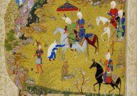 Книжная миниатюра Ирана (персидская миниатюра) XIII — XIX веков