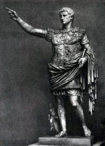 Статуя Августа с виллы Ливии в Прима Порта. Мрамор. Начало 1 в. н. э. Рим. Ватикан.