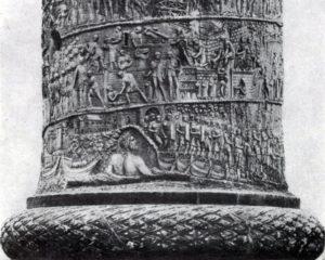 Колонна Траяна в Риме. Фрагмент (нижняя часть колонны).