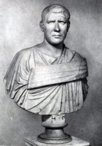 Портрет Филиппа Аравитянина. Мрамор. 244—249 гг. Эрмитаж