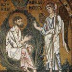 Благовещение Иоакиму. Дафни (Греция). Церковь Богоматери