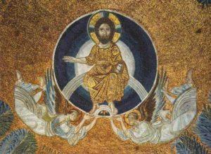 Вознесение. Христос на радуге. София Фессалоник