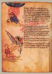 Кафизма 2, псалом 10, стихи 6-7; кафизма 2, псалом 11, стихи 4 - 5. Хлудовская Псалтирь