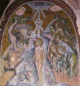 Крещение. Церковь Богоматери Паммакаристос