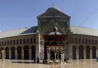 Искусство доисламской Аравии. Мухаммед. Новый тип постройки — мечеть. Общая характеристика