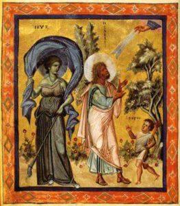 Молитва Исайи. Парижская Псалтирь