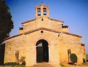 Церковь Сан-Хулиан-де-лос-Прадос