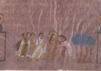 Синопский кодекс (VI в., Сирия (?) \ Национальная библиотека Франции, MS. Gr. 1286)