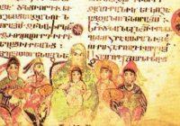 Эчмиадзинское Евангелие (989 г., Бхено Нораванк \ Матенадаран, Ms.2374)