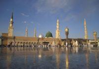 Мекка. Главный город мусульман. Медина. Мечеть пророка. Общая характеристика