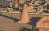 Архитектура Аббасидского халифата. Багдад, Самарра