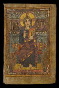 Евангелие Годескалька. Христос во Славе